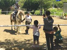 乗馬体験の日 <small>―ご来場ありがとうございました</small>